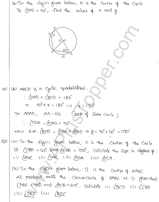 ML Aggarwal ICSE Solutions for Class 10 Maths Chapter 16 Circles Q1.48