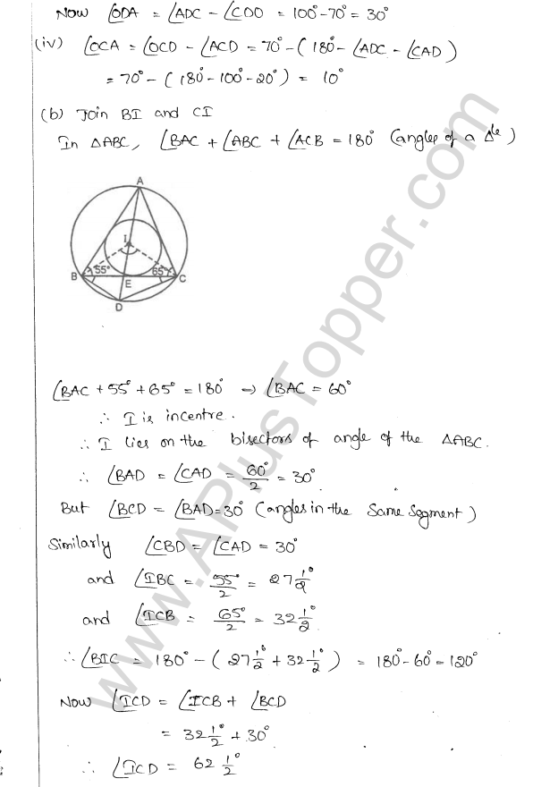 ML Aggarwal ICSE Solutions for Class 10 Maths Chapter 16 Circles Q1.50