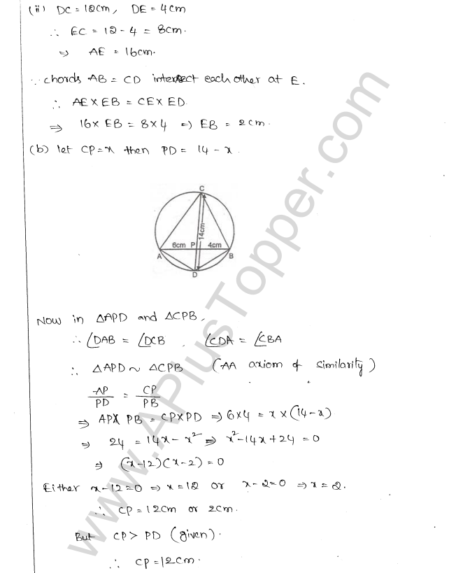 ML Aggarwal ICSE Solutions for Class 10 Maths Chapter 16 Circles Q1.52
