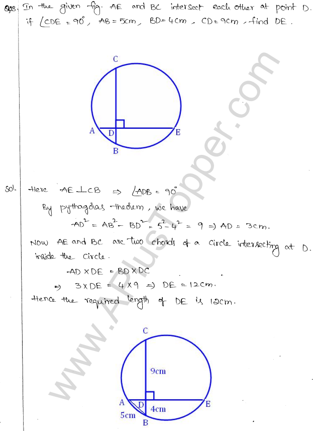 ML Aggarwal ICSE Solutions for Class 10 Maths Chapter 16 Circles Q1.53
