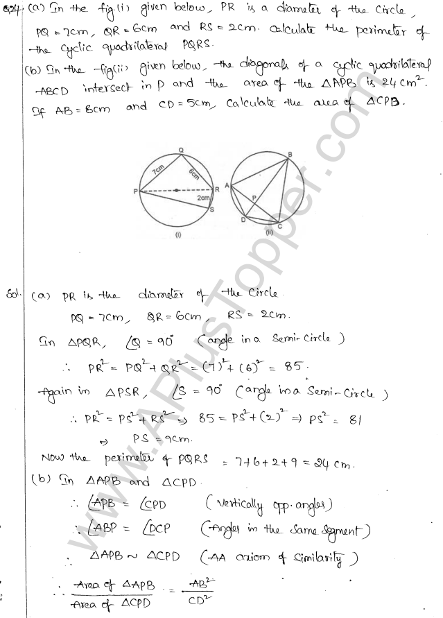 ML Aggarwal ICSE Solutions for Class 10 Maths Chapter 16 Circles Q1.54