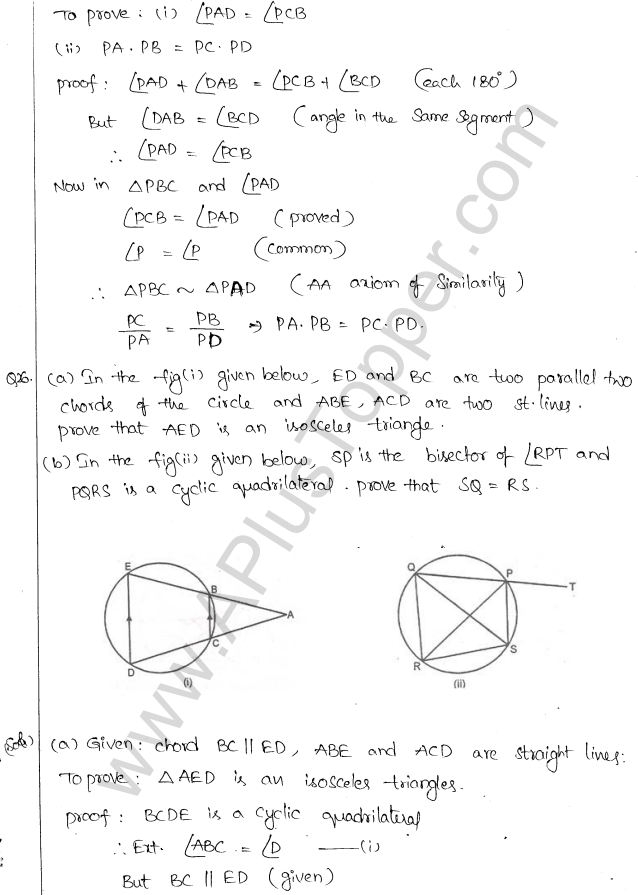 ML Aggarwal ICSE Solutions for Class 10 Maths Chapter 16 Circles Q1.56
