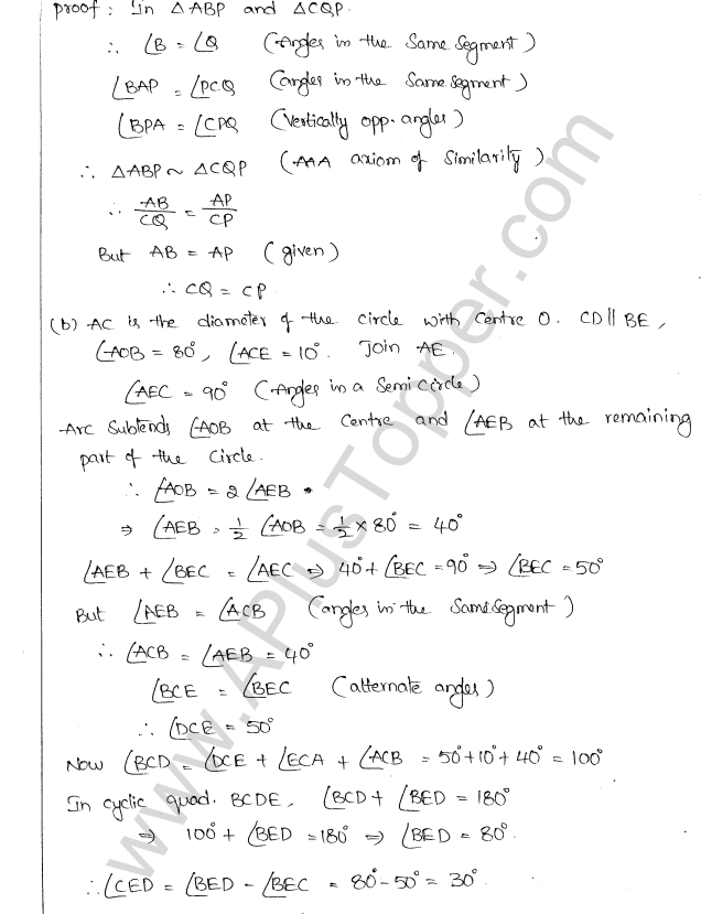 ML Aggarwal ICSE Solutions for Class 10 Maths Chapter 16 Circles Q1.60