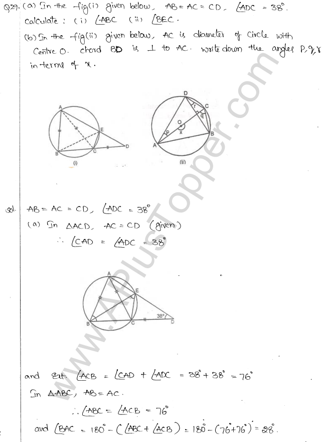 ML Aggarwal ICSE Solutions for Class 10 Maths Chapter 16 Circles Q1.61