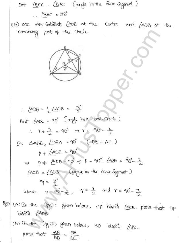 ML Aggarwal ICSE Solutions for Class 10 Maths Chapter 16 Circles Q1.62