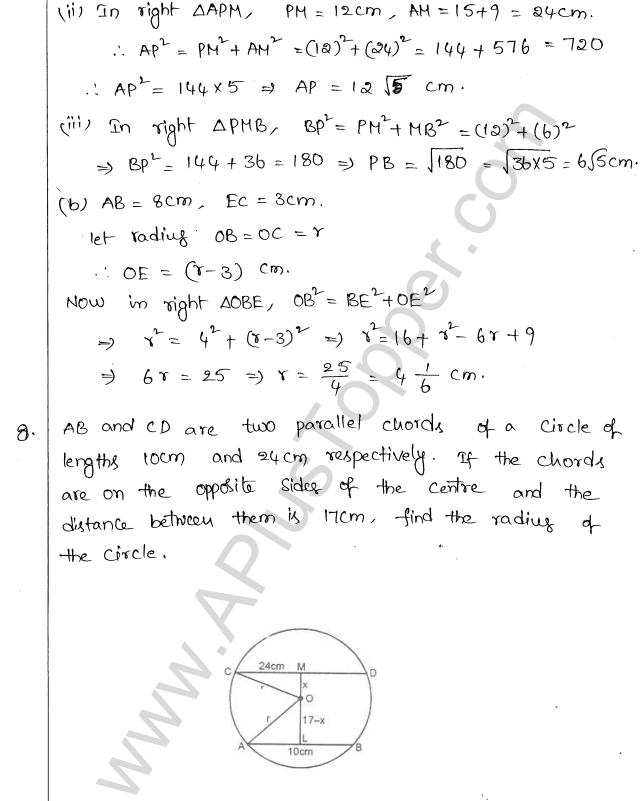 ML Aggarwal ICSE Solutions for Class 10 Maths Chapter 16 Circles Q1.7