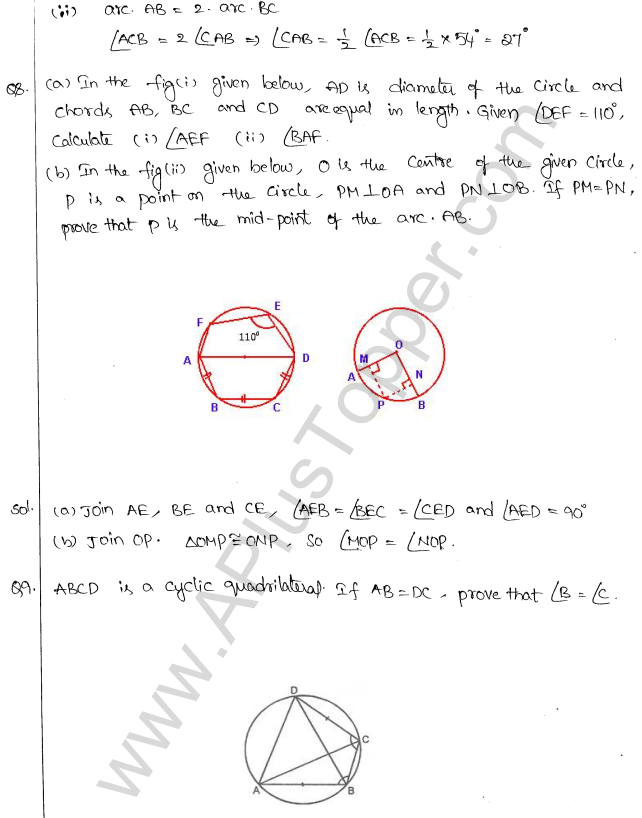 ML Aggarwal ICSE Solutions for Class 10 Maths Chapter 16 Circles Q1.74