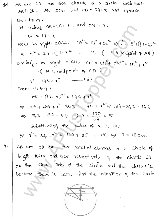 ML Aggarwal ICSE Solutions for Class 10 Maths Chapter 16 Circles Q1.8