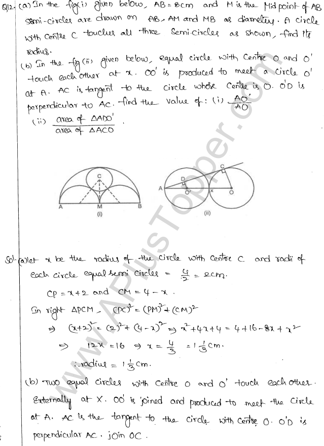 ML Aggarwal ICSE Solutions for Class 10 Maths Chapter 16 Circles Q1.88