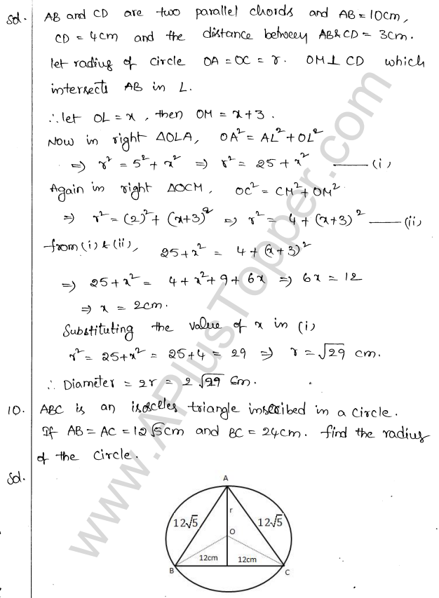 ML Aggarwal ICSE Solutions for Class 10 Maths Chapter 16 Circles Q1.9