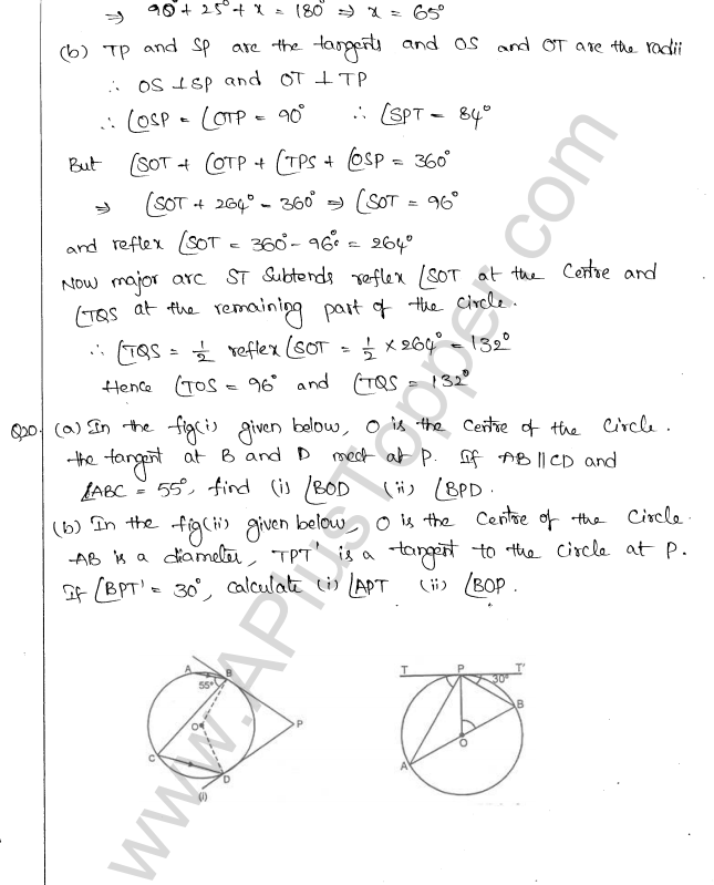 ML Aggarwal ICSE Solutions for Class 10 Maths Chapter 16 Circles Q1.95
