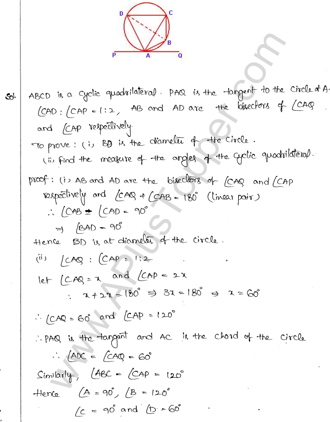 ML Aggarwal ICSE Solutions for Class 10 Maths Chapter 16 Circles Q1.97
