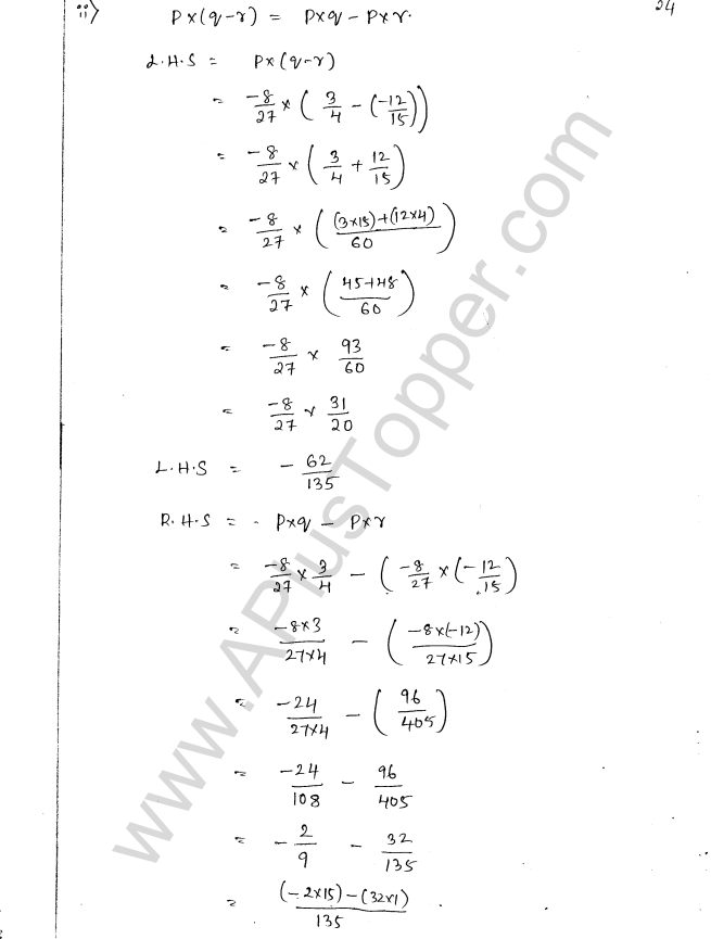 ML Aggarwal ICSE Solutions for Class 8 Maths Chapter 1 Rational Numbers 24