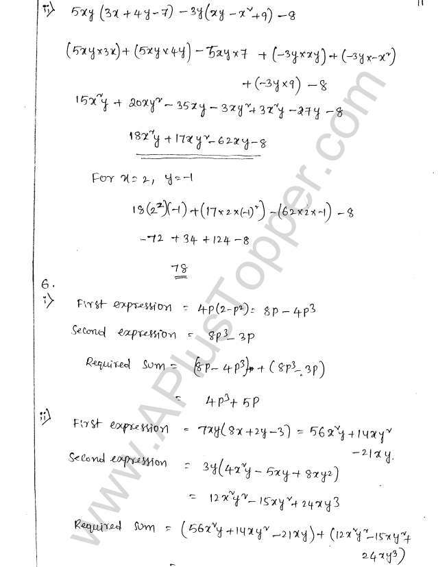 ML Aggarwal ICSE Solutions for Class 8 Maths Chapter 10 Algebraic Expressions and Identities 11