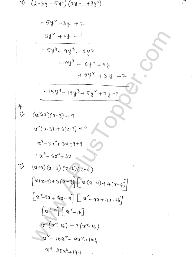 ML Aggarwal ICSE Solutions for Class 8 Maths Chapter 10 Algebraic Expressions and Identities 17