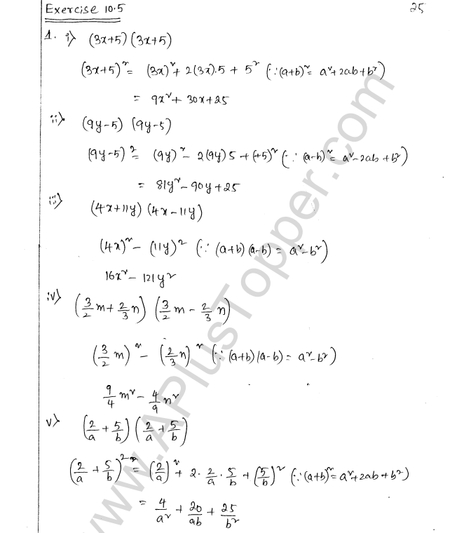 ML Aggarwal ICSE Solutions for Class 8 Maths Chapter 10 Algebraic Expressions and Identities 25