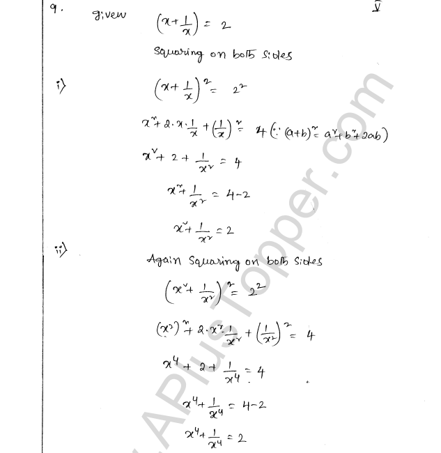 ML Aggarwal ICSE Solutions for Class 8 Maths Chapter 10 Algebraic Expressions and Identities 33