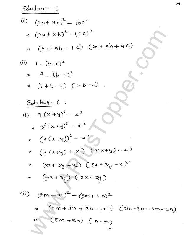 ML Aggarwal ICSE Solutions for Class 8 Maths Chapter 11 Factorisation 14