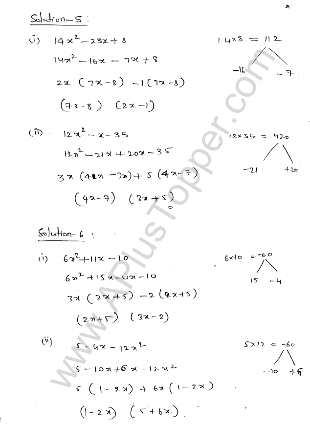 ML Aggarwal ICSE Solutions for Class 8 Maths Chapter 11 Factorisation 22