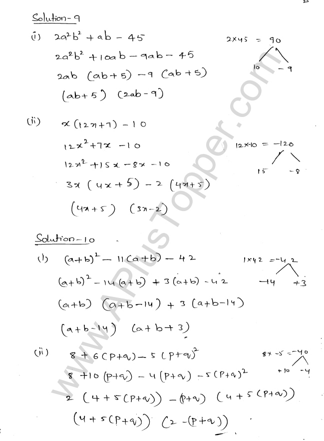 ML Aggarwal ICSE Solutions for Class 8 Maths Chapter 11 Factorisation 24