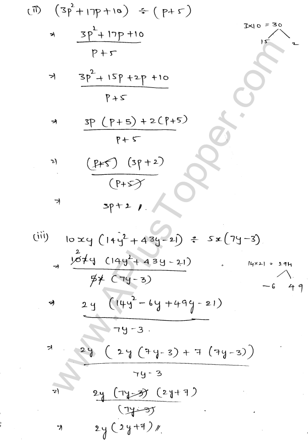 ML Aggarwal ICSE Solutions for Class 8 Maths Chapter 11 Factorisation 28