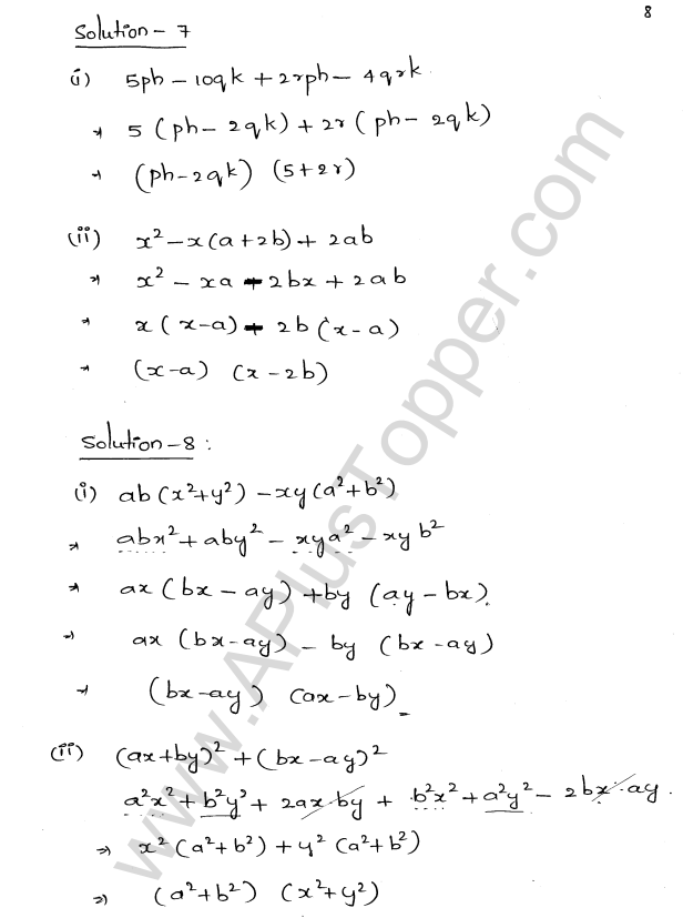 ML Aggarwal ICSE Solutions for Class 8 Maths Chapter 11 Factorisation 8