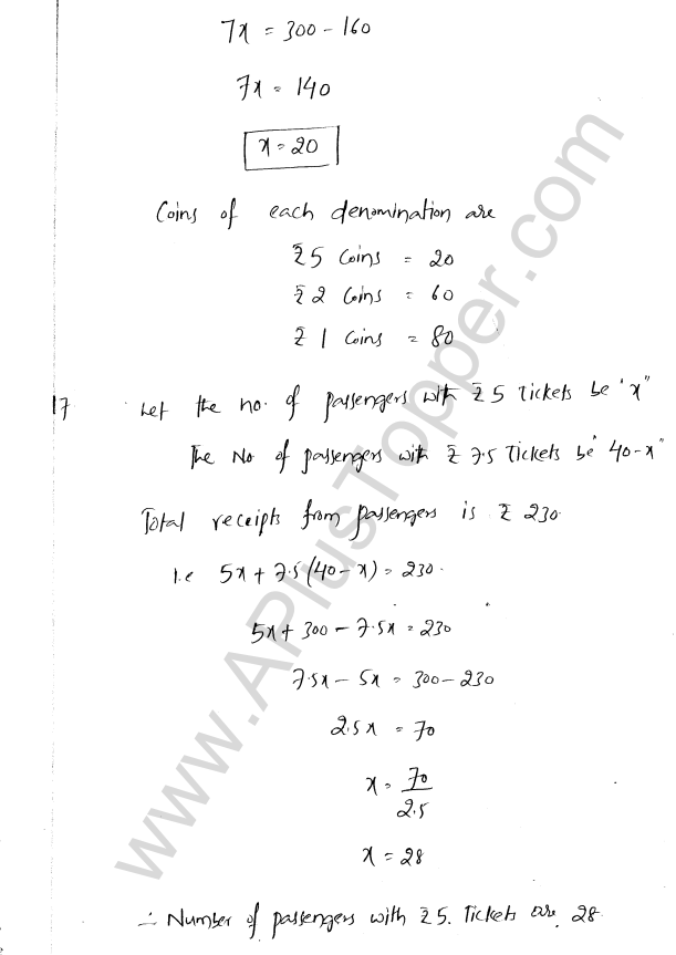 ML Aggarwal ICSE Solutions for Class 8 Maths Chapter 12 Linear Equations and Inqualities In one Variable 22