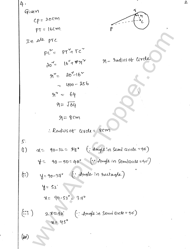 ML Aggarwal ICSE Solutions for Class 8 Maths Chapter 15 Circle 2