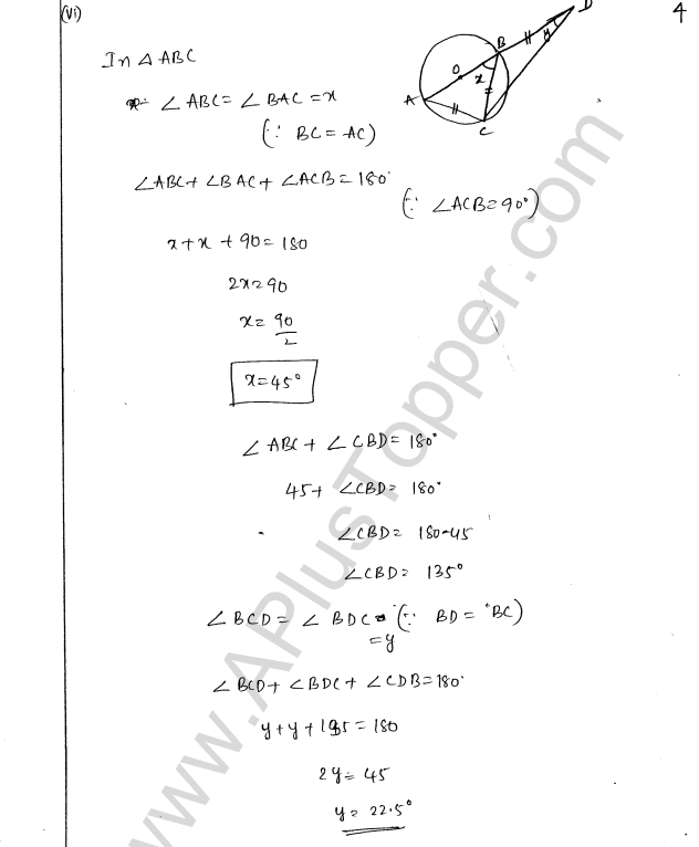 ML Aggarwal ICSE Solutions for Class 8 Maths Chapter 15 Circle 4
