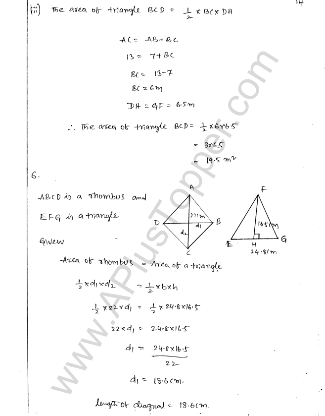 ML Aggarwal ICSE Solutions for Class 8 Maths Chapter 18 Mensuration 14
