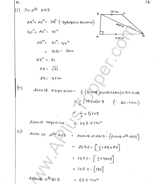 ML Aggarwal ICSE Solutions for Class 8 Maths Chapter 18 Mensuration 17