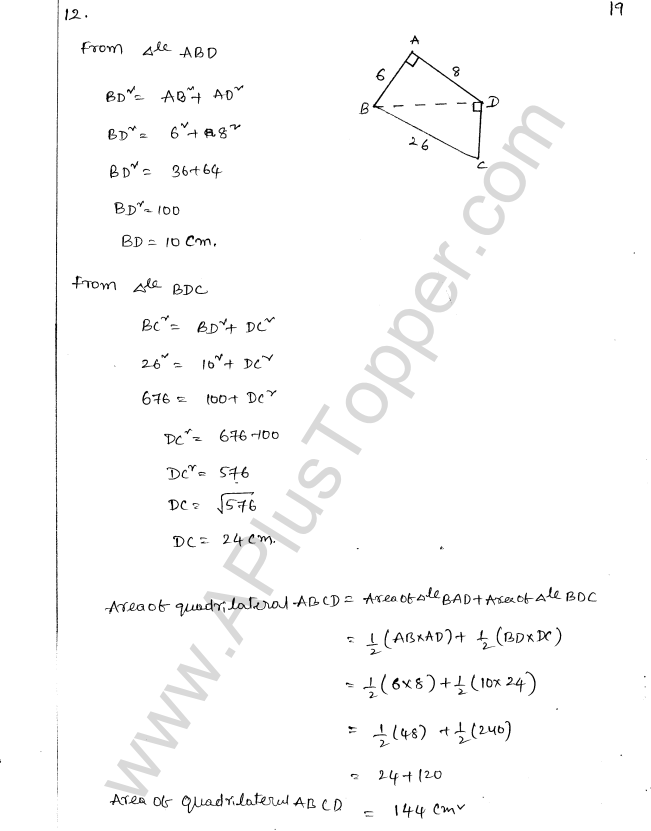 ML Aggarwal ICSE Solutions for Class 8 Maths Chapter 18 Mensuration 19