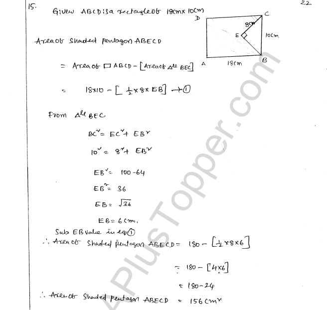 ML Aggarwal ICSE Solutions for Class 8 Maths Chapter 18 Mensuration 22