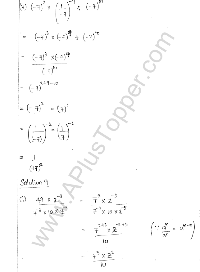 ML Aggarwal ICSE Solutions for Class 8 Maths Chapter 2 Exponents and Powers 11