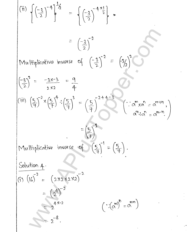 ML Aggarwal ICSE Solutions for Class 8 Maths Chapter 2 Exponents and Powers 4