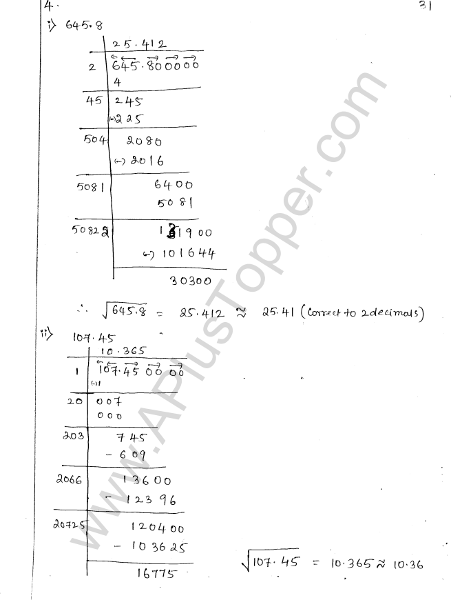 ML Aggarwal ICSE Solutions for Class 8 Maths Chapter 3 Squares and Square Roots 33