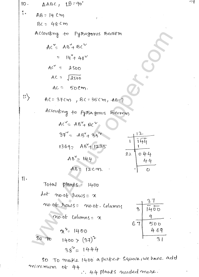 ML Aggarwal ICSE Solutions for Class 8 Maths Chapter 3 Squares and Square Roots 41