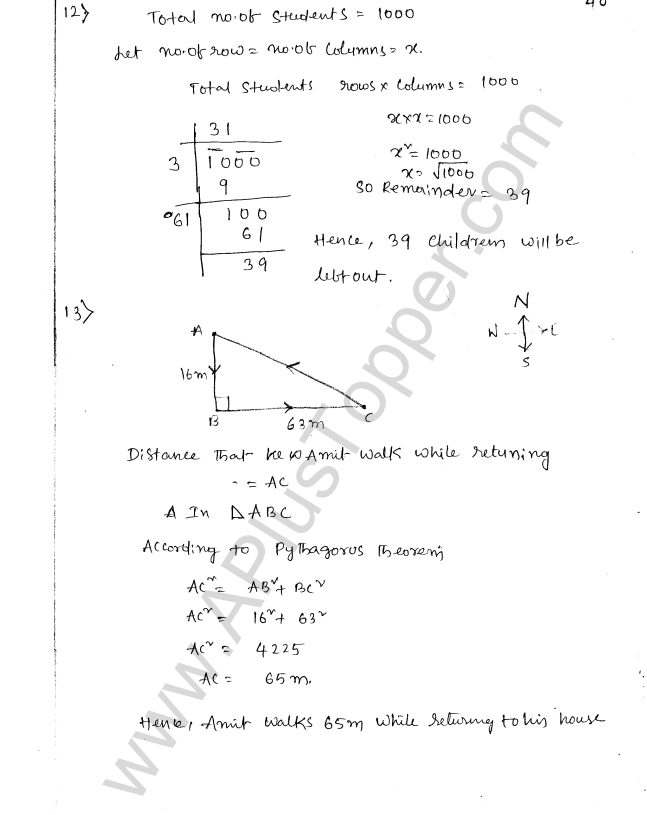 ML Aggarwal ICSE Solutions for Class 8 Maths Chapter 3 Squares and Square Roots 42