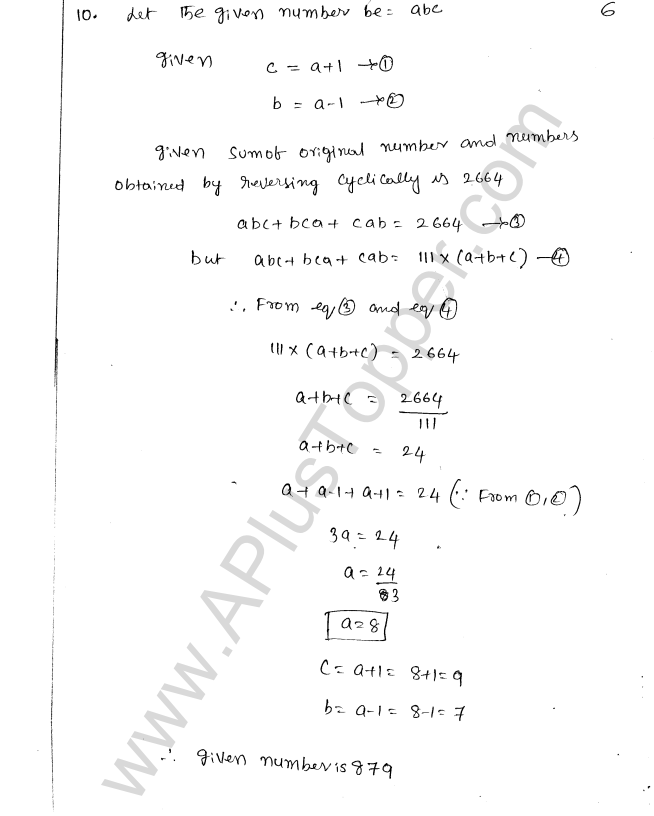 ML Aggarwal ICSE Solutions for Class 8 Maths Chapter 5 Playing with Numbers 6
