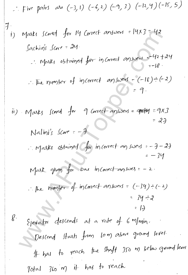 ml-aggarwal-icse-solutions-for-class-7-maths-chapter-1-integers-18