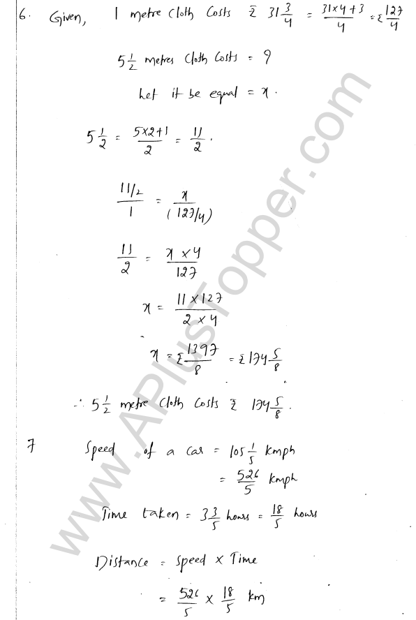 ml-aggarwal-icse-solutions-for-class-7-maths-chapter-2-fractions-and-decimals-14