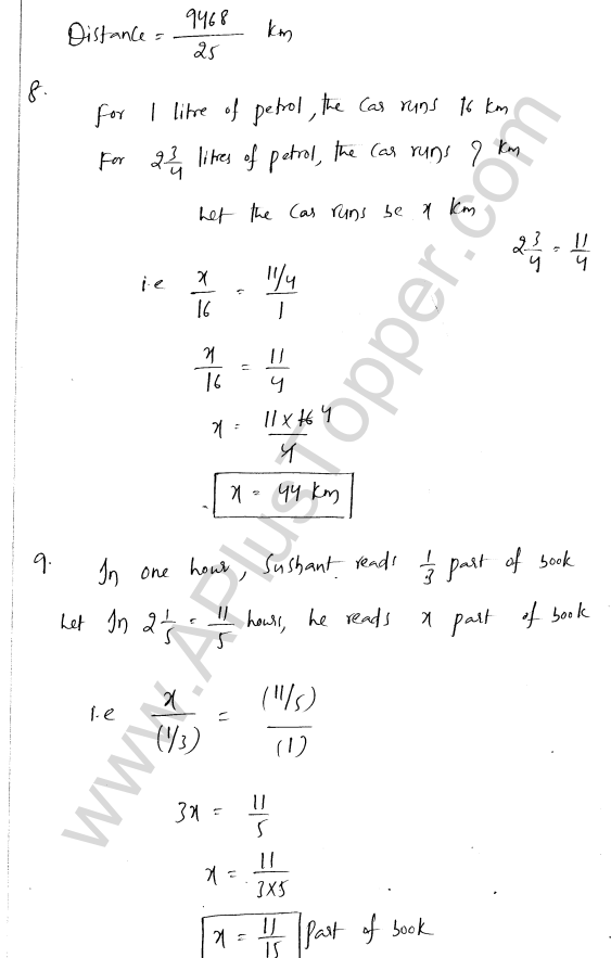 ml-aggarwal-icse-solutions-for-class-7-maths-chapter-2-fractions-and-decimals-15