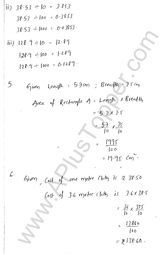 ml-aggarwal-icse-solutions-for-class-7-maths-chapter-2-fractions-and-decimals-40