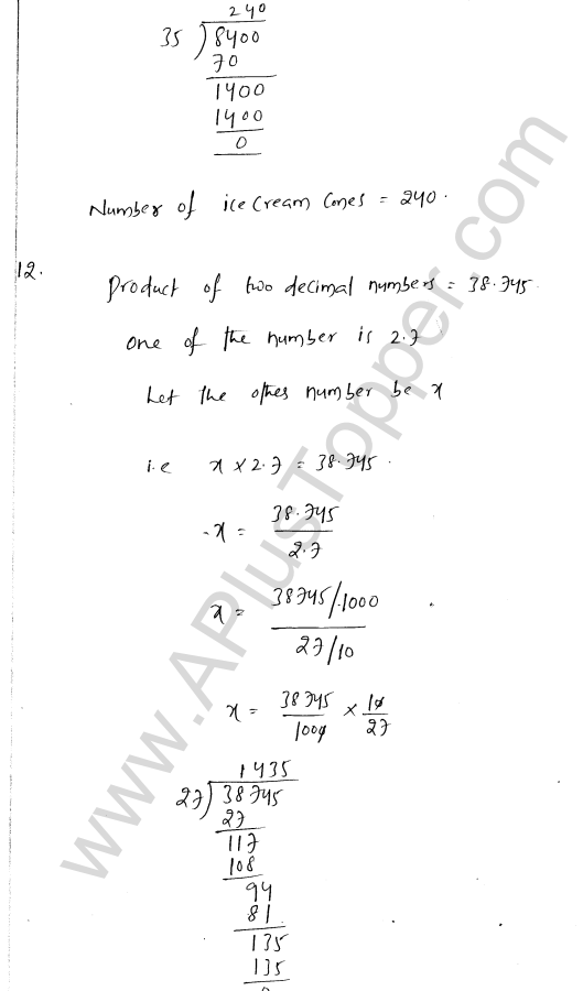 ml-aggarwal-icse-solutions-for-class-7-maths-chapter-2-fractions-and-decimals-43