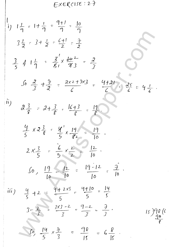 ml-aggarwal-icse-solutions-for-class-7-maths-chapter-2-fractions-and-decimals-45