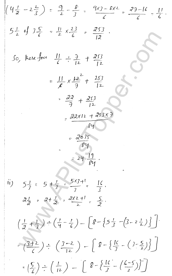 ml-aggarwal-icse-solutions-for-class-7-maths-chapter-2-fractions-and-decimals-48