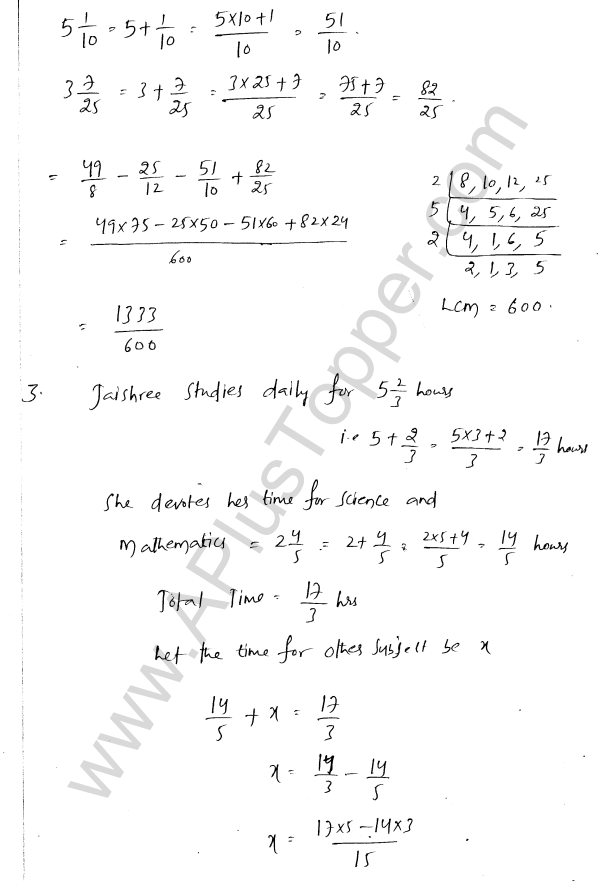ml-aggarwal-icse-solutions-for-class-7-maths-chapter-2-fractions-and-decimals-9