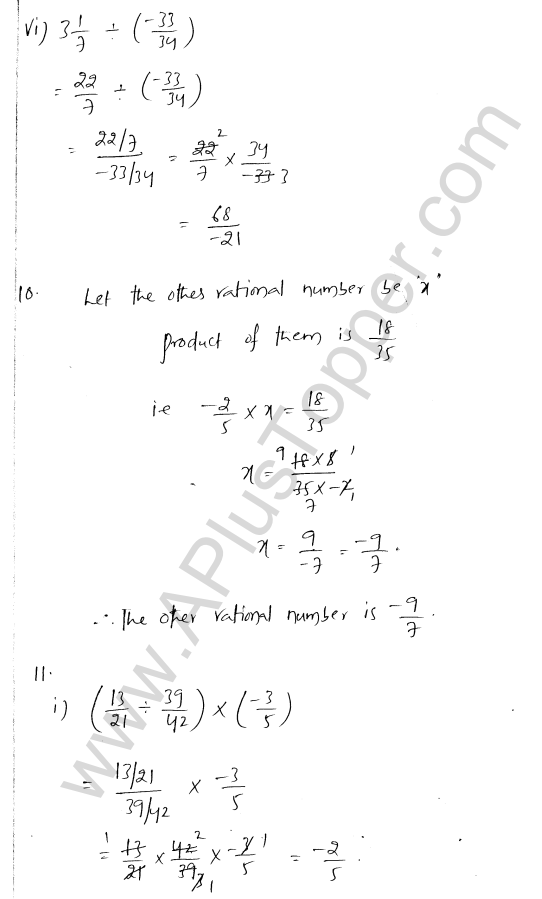 ml-aggarwal-icse-solutions-for-class-7-maths-chapter-3-rational-numbers-27