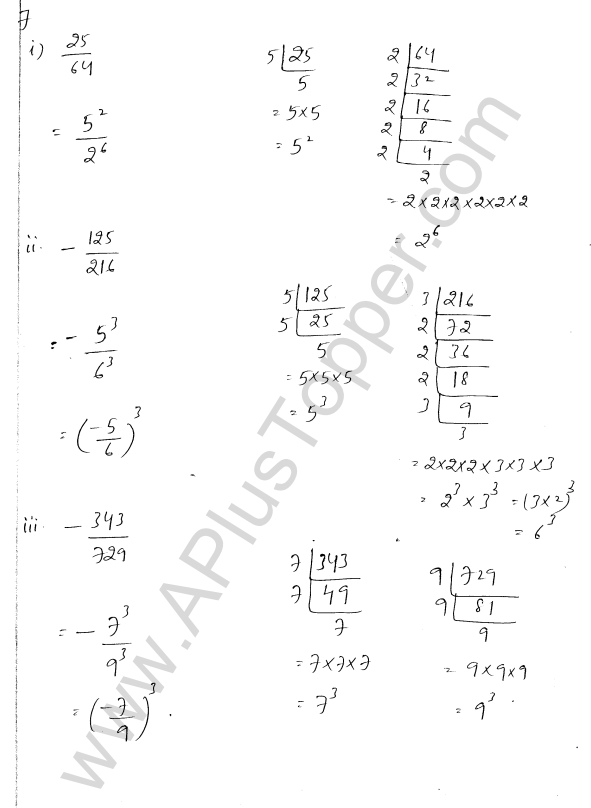 ml-aggarwal-icse-solutions-for-class-7-maths-chapter-4-exponents-and-powers-14