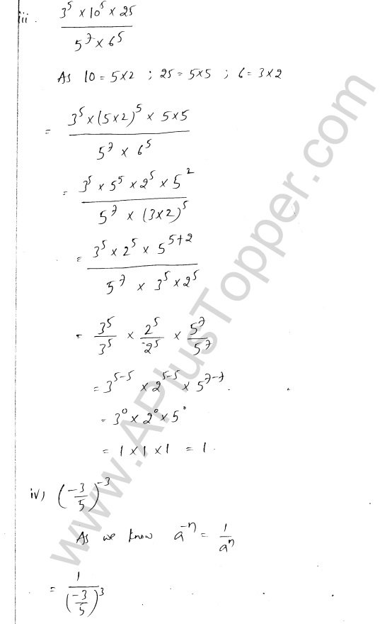 ml-aggarwal-icse-solutions-for-class-7-maths-chapter-4-exponents-and-powers-16